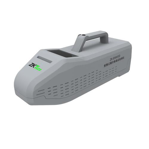 爆炸物毒品检测仪ZK-E8800D